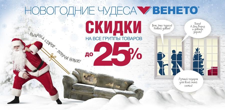 """Акционный каталог """"Новогодний"""""""